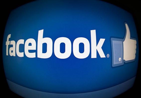 Comunicación online: consejos para iniciarte en la promoción por FACEBOOK