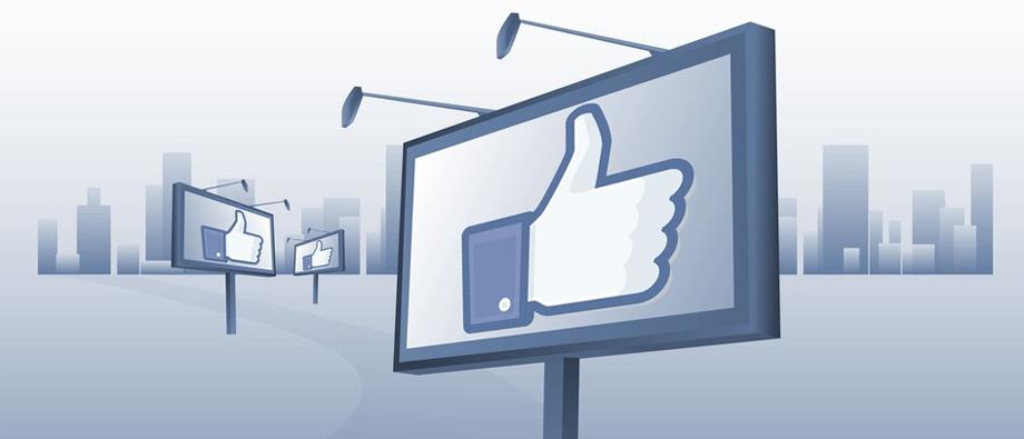 facebook ads seguidores redes sociales